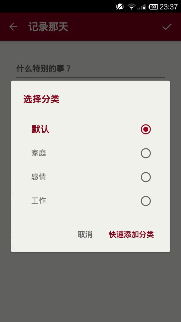 Screenshot_2014-11-20-23-37-10