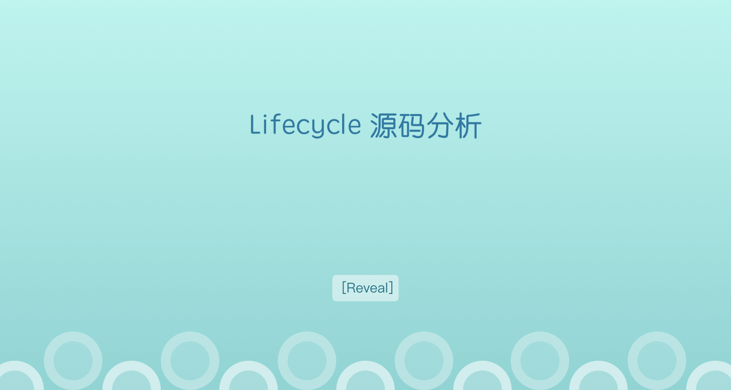 lifecycle_cover_2